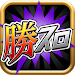 Download 勝スロ道-パチスロ攻略 1.0 APK