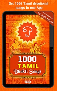 screenshot of 1000 Tamil songs for God version 1.0.0.16
