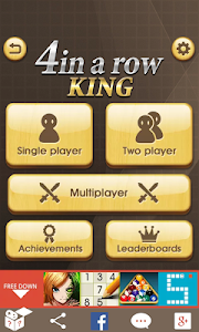 screenshot of 4 in a row king version 8.0