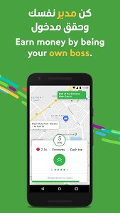 screenshot of Careem Captain version 80.1.0