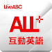 Download ALL+互動英語 3.2.0 APK