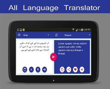 screenshot of All Language Translator Free version 1.4