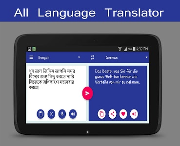 screenshot of All Language Translator Free version 1.41