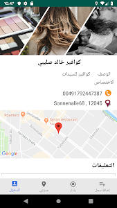 screenshot of Arabazar - عرب بازار version 3