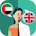 Download Arabic-English Translator 1.7.4 APK