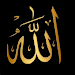 Download Ayatul Kursi 3.8.1 APK