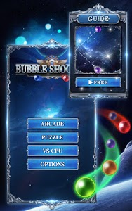 screenshot of Bubble Shooter Game Free version 2.0.9