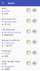 screenshot of Chinese Speak, Learn,Listen 中文 version 11.0