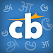 Download Cricbuzz - In Indian Languages 3.1 APK
