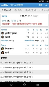 screenshot of Cricbuzz - In Indian Languages version 3.1