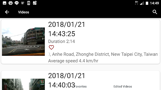 screenshot of Drive Recorder: A free dash cam app version Varies with device