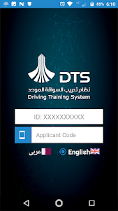 screenshot of Driving Training System version 1.2.59