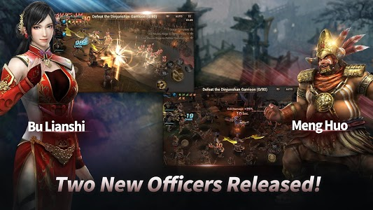 screenshot of Dynasty Warriors: Unleashed version 1.0.29.11