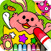 Download Easter Day Coloring Book 8 APK