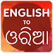 Download English To Odia Translator 2.8 APK