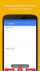 screenshot of Google Translate version Varies with device