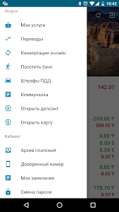 screenshot of HomeBank version 4.2.6