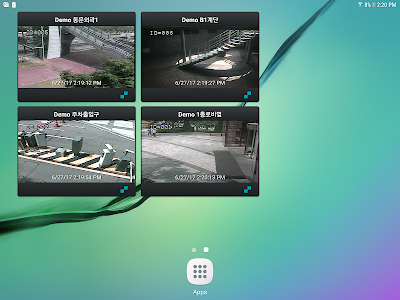 screenshot of IDIS Mobile version Varies with device