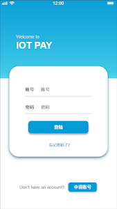 screenshot of IOTPay version 1.1.11