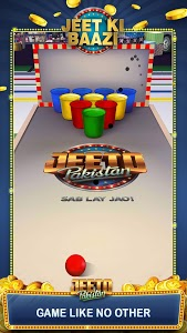 screenshot of Jeeto Pakistan version 2.7.1