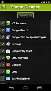 screenshot of Antivirus Complete Security version 1.0