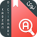 Download Karzan Advanced Dictionary کارزان ئەدڤانست 1.4.1 APK