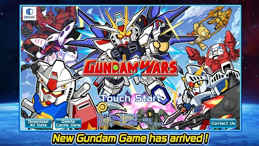 screenshot of LINE: GUNDAM WARS version 5.1.0