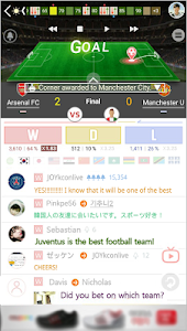 screenshot of LIVE Score - the Fastest Real-Time Score version Varies with device
