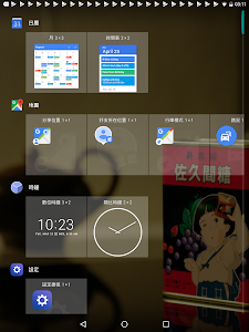 screenshot of Launcher<3 version 2.2