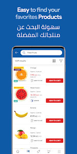 screenshot of MAF Carrefour Online Shopping version 13.12.2