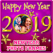 Download New Year Photo Frames 2019 1.8 APK