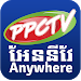 PPCTV Anywhere