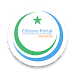 Download Pakistan Citizen Portal 2.0.1 APK