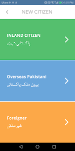 screenshot of Pakistan Citizen Portal version 2.1.2