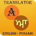 Punjabi-English Translator