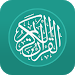 Download Al Quran Indonesia 2.6.45 APK