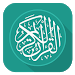 Download Al Quran Indonesia 2.6.32 APK