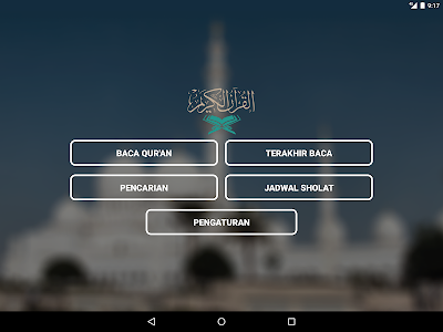 screenshot of Al Quran Indonesia version 2.6.57