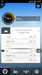 screenshot of صلاتك Salatuk (Prayer time) version 2.2.22