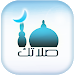 Download صلاتك Salatuk (Prayer time) 2.2.91 APK