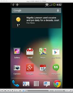 screenshot of Screen Stream Mirroring trial version Varies with device