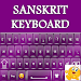 Download Sanskrit Keyboard 1.0 APK
