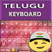Download Telugu Keyboard 1.1 APK