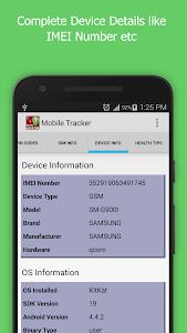 screenshot of Sim Details and Location version 2.1