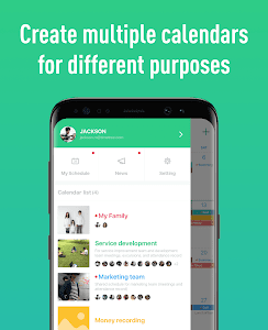 screenshot of TimeTree - Free Shared Calendar version 6.8.0
