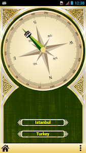 screenshot of Universal Prayer Times & Qibla version 1.5