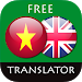 Vietnamese - English Translato