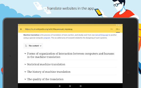 screenshot of Yandex.Translate version Varies with device