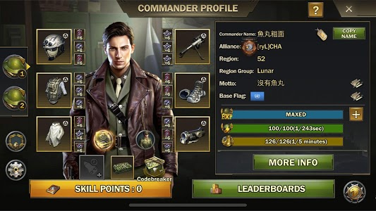 screenshot of Z Day: Hearts of Heroes | MMO Strategy War version 2.16.1