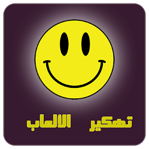 screenshot of تهكير الالعاب -lucky simulator version 1.0